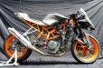 画像1: KTM RC250 TRエキゾーストシステム アルミサイレンサーΦ100x500mm レースタイプ (1)