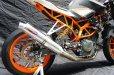 画像2: KTM RC250 TRエキゾーストシステム アルミサイレンサーΦ100x500mm レースタイプ (2)